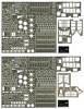 Avro Anson MK.1 Detail Set